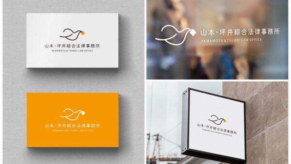弁護士法人山本・坪井綜合法律事務所 ロゴマークデザイン