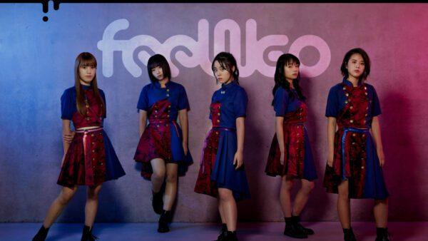 feelNEO オフィシャルサイト ホームページ制作